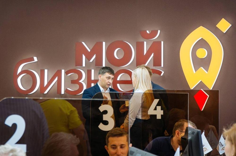 В Вологде открылось единое окно для бизнеса