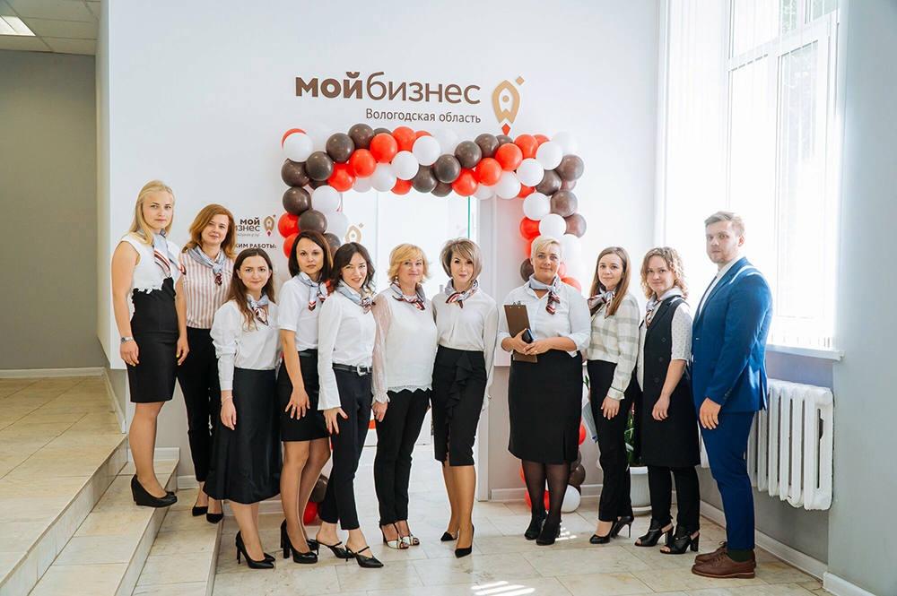 В Вологде открылся областной центр «Мой бизнес»