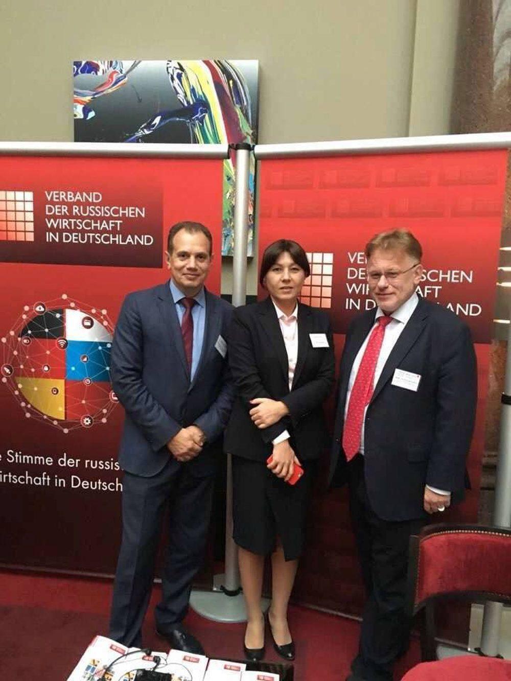 Делегация Вологодской области участвует в 11-м Российско-германском экономическом конгрессе в Берлине