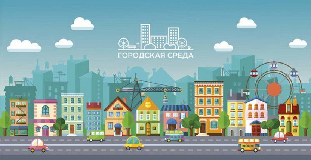 148 миллионов рублей получат Череповец, Тотьма и Устюжна из федерального бюджета на создание в них комфортной городской среды