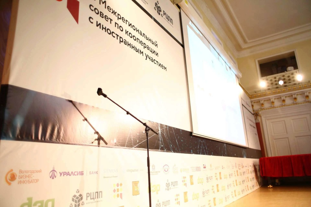 Приглашаем Вас принять участие в главном кооперационном событии осени – Международном совете по кооперации-III
