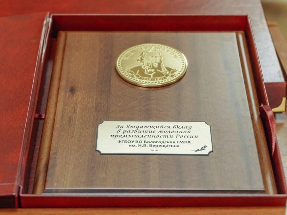 Стартовал сбор заявок на соискание Всероссийской награды «За выдающиеся заслуги в молочной отрасли имени Н.В.Верещагина»