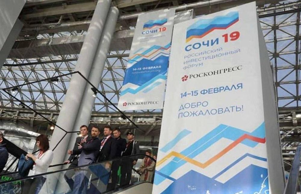 Власти Вологодской области рассчитывают на создание ТОР в Соколе в 2019 году