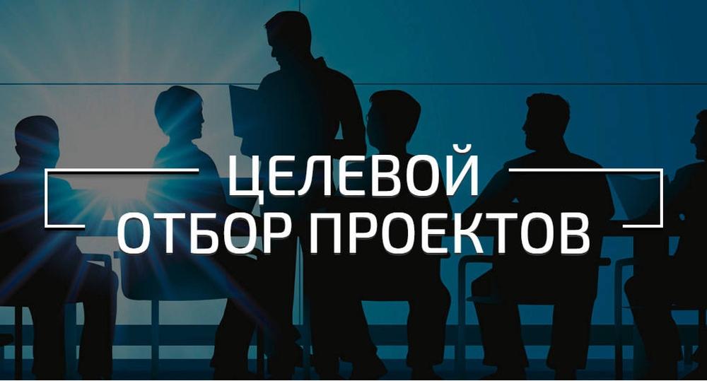 АСИ приглашает на свою площадку лидеров проектов и их команды с новыми идеями и решениями