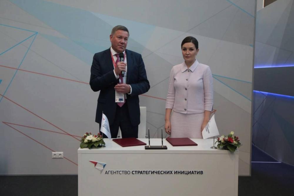 Вологодская область и Агентство стратегических инициатив будут совместно продвигать новые проекты