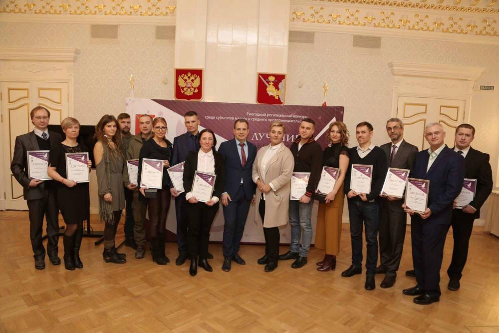 Лучших экспортеров региона наградили в Вологде