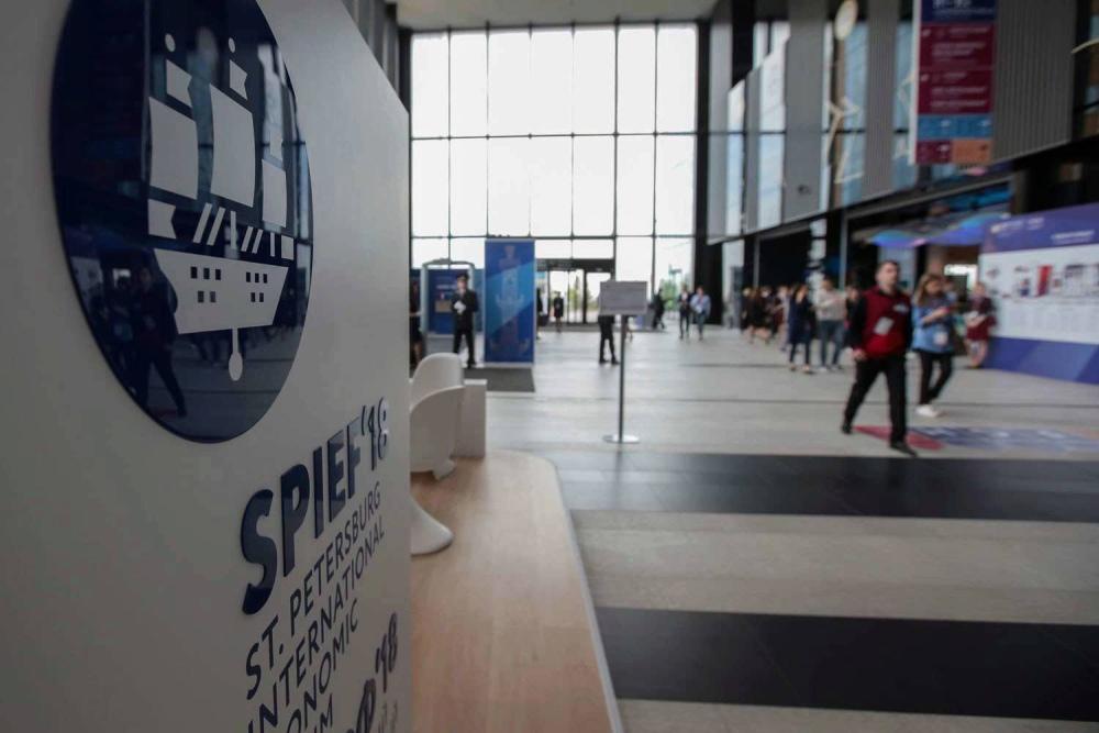 Вологодская область на ПМЭФ заключила соглашения на рекордные 9,3 миллиарда рублей