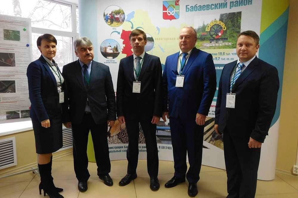V Межмуниципальный инвестиционный форум Бабаевского и Чагодощенского районов прошел в Вологодской области