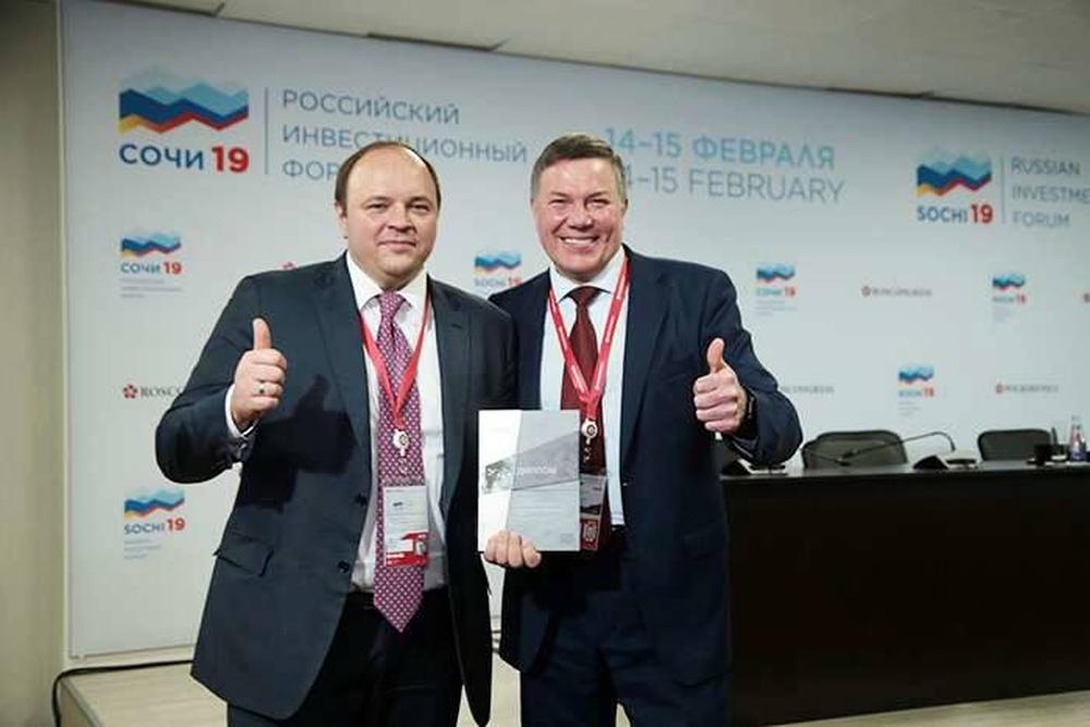 «ФосАгро» и Вологодская область подписали соглашение о надежном обеспечении аграриев региона минеральными удобрениями