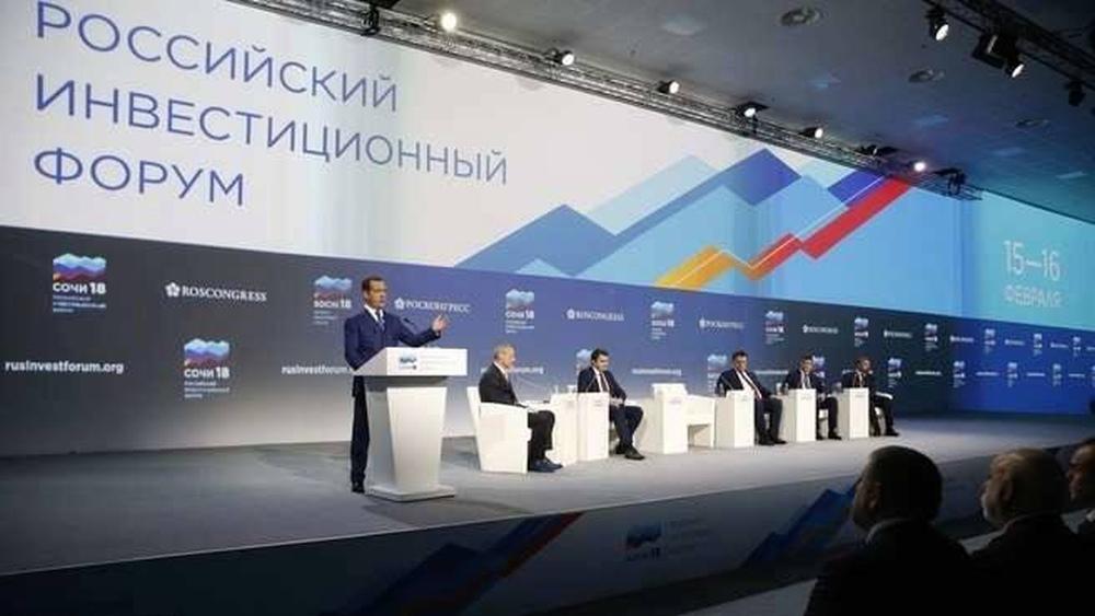 14-15 февраля 2019 года в Сочи пройдет III Российский инвестиционный форум 2019
