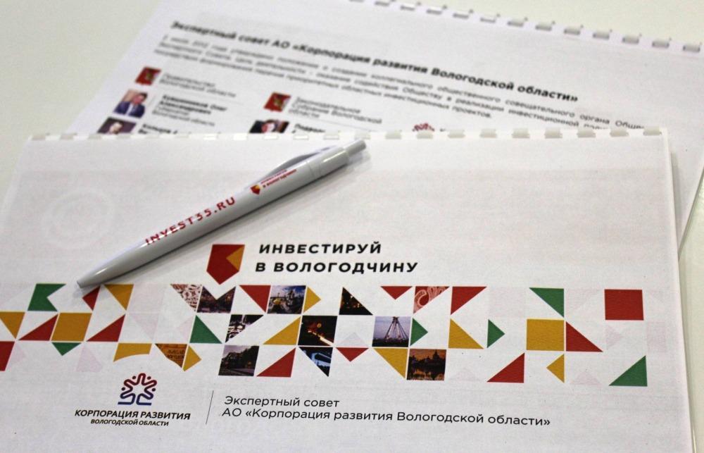 Более 10 миллиардов рублей планируют вложить частные инвесторы в развитие Вологодской области