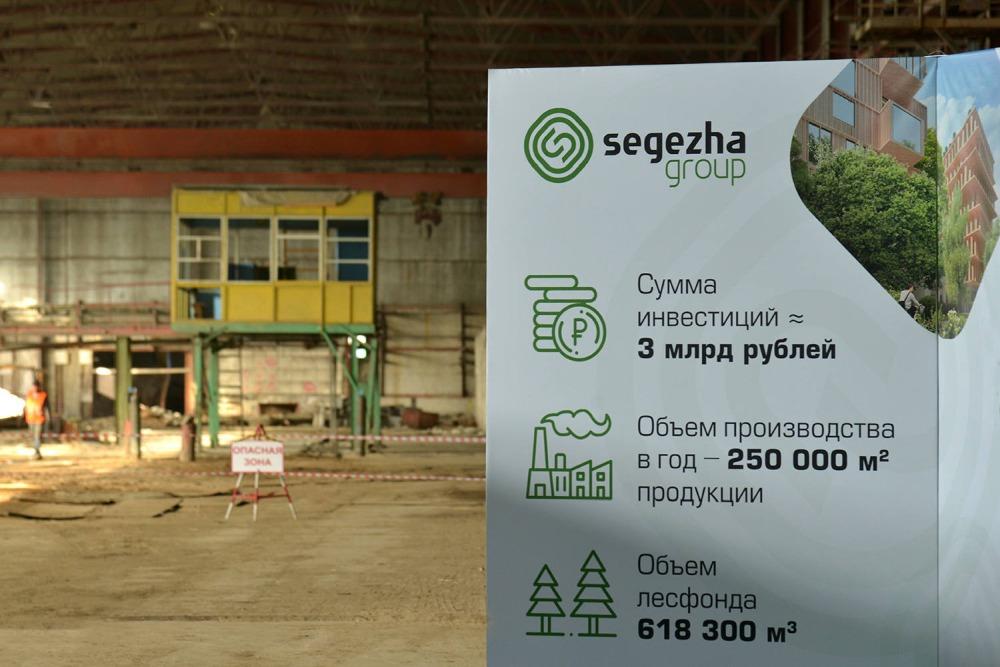 На Вологодчине начато строительство первого в России завода по производству CLT-панелей