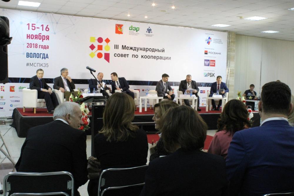Главы итальянских компаний участвуют в III Международном совете по кооперации