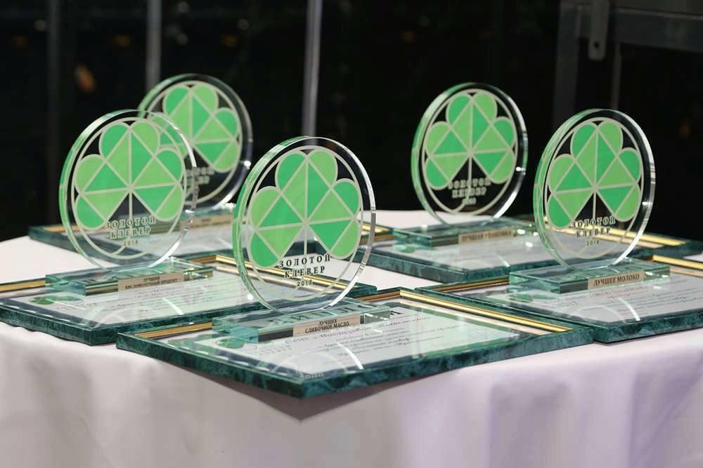 Первую в России премию в области молочного производства «Золотой клевер» получили три предприятия Вологодской области