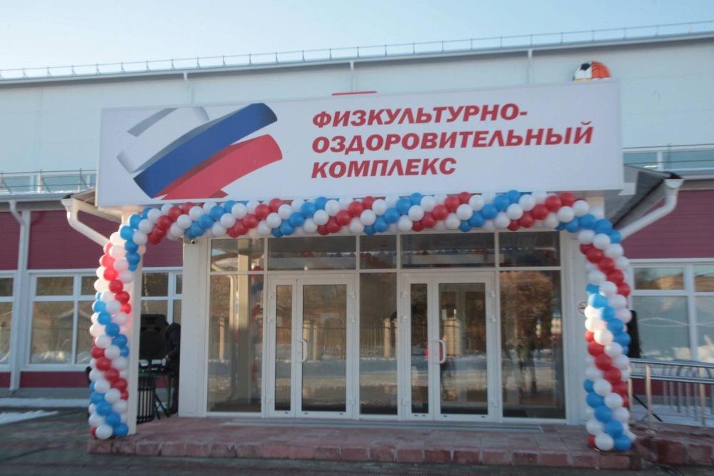 Самый большой физкультурно-оздоровительный комплекс региона открыли в Вологде
