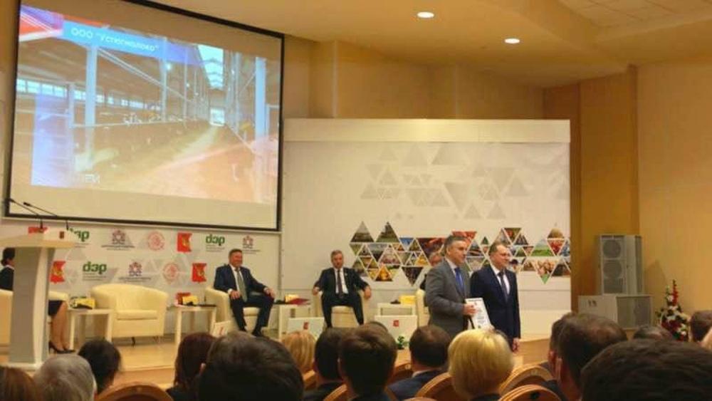 Продлен срок приема заявок для участия в областном конкурсе «Инвестор региона» в 2019 году