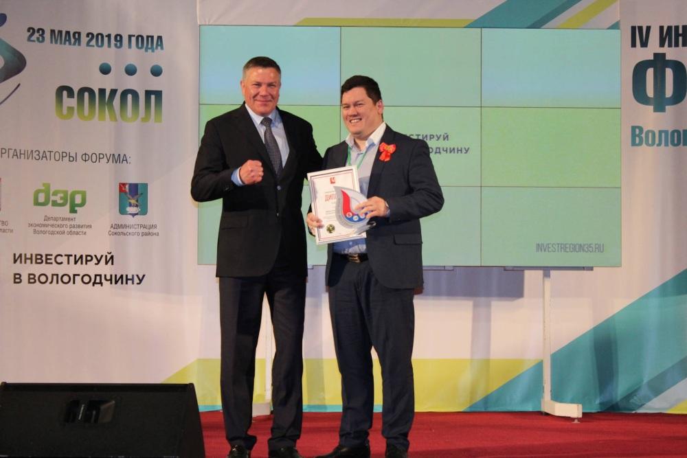На IVИнвестиционном форуме Вологодской области назвали победителей конкурса «Инвестор региона»
