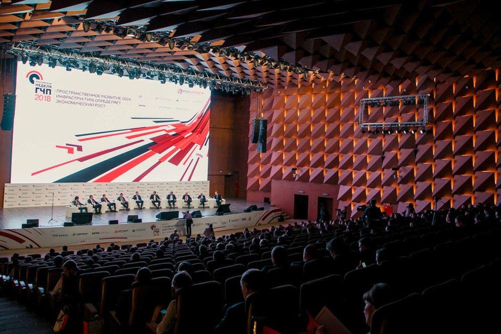 VI Инфраструктурный конгресс «Российская неделя ГЧП» пройдет в Москве 23-26 апреля