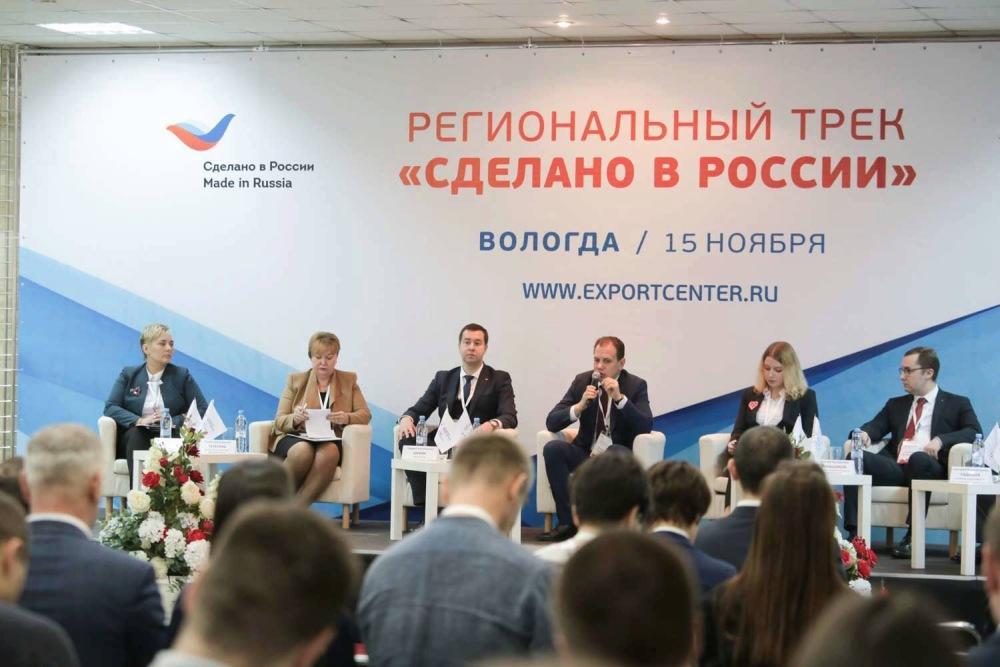 В Вологодской области впервые проходит региональный трек «Made in Russia»