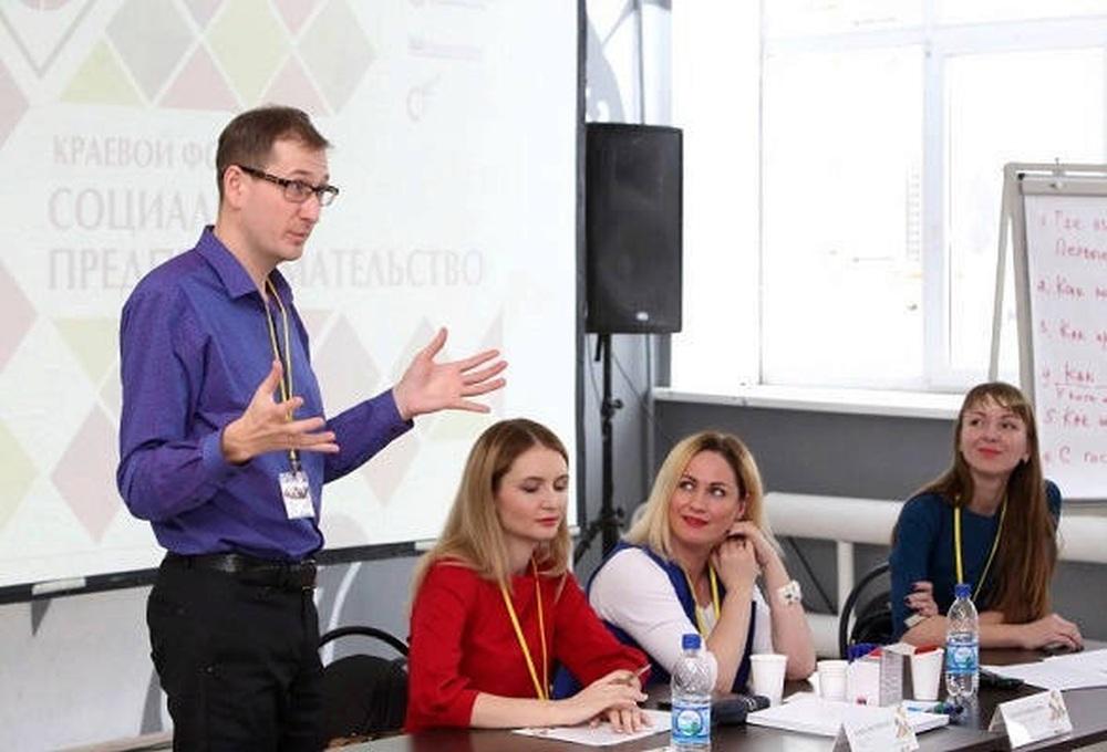 """Всероссийский форум """"Социальное предпринимательство: время действовать"""""""