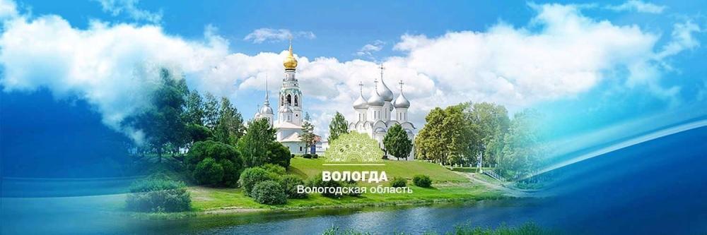 132 млрд рублей в экономику региона