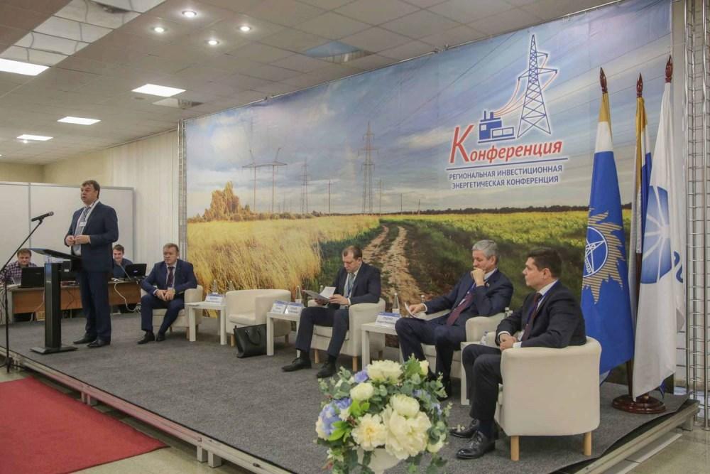 В Вологде завершилась Региональная Инвестиционная энергетическая конференция