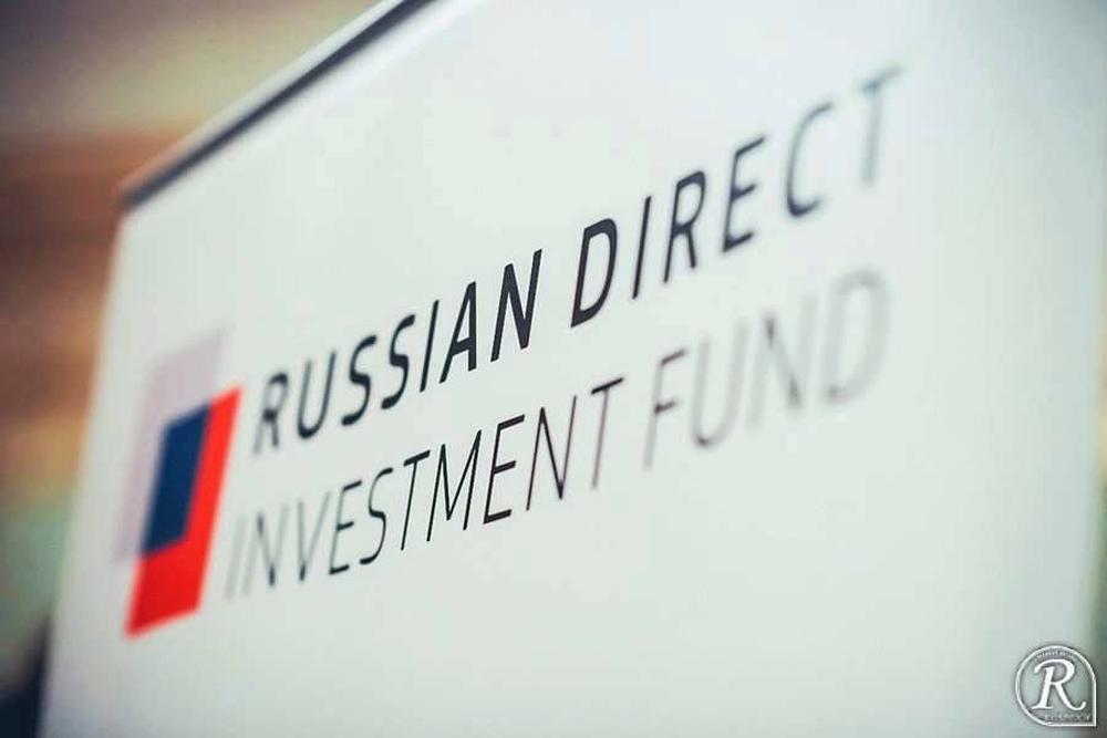 9 октября в Москве состоялся форум «Инвестиции в регионы – инвестиции в будущее»