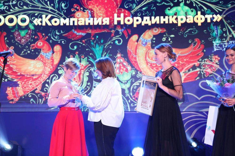 Вологодская компания стала лучшим экспортером года в сфере промышленности