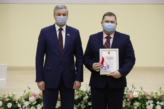 THE MODERN BEAUTY AND HEALTH CENTRE OPENED IN THE USTYUZ